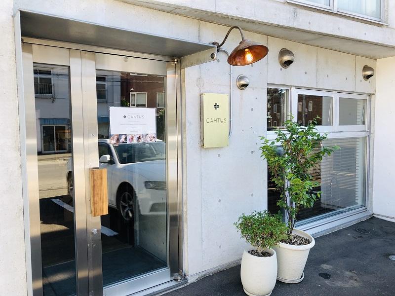 CANTUSカンタス札幌