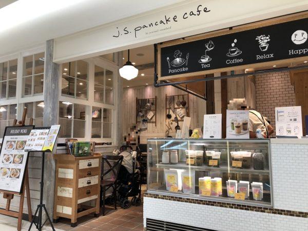 JSパンケーキカフェ