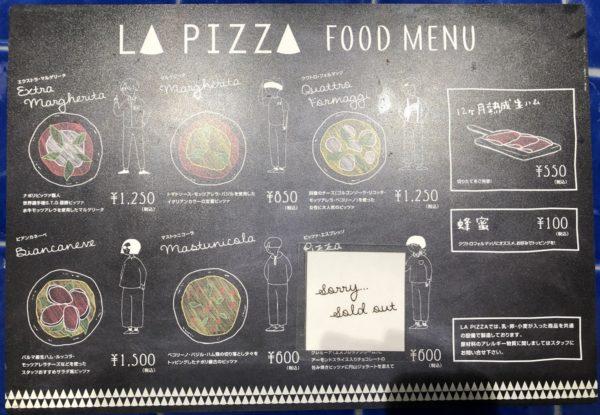 lapizza大丸メニュー