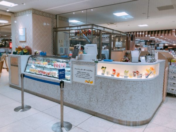 ウエストフルーツジューススタンド札幌東急