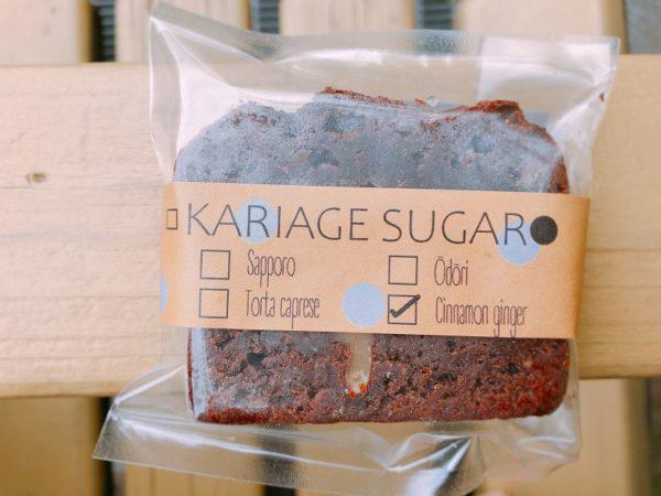 カリアゲシュガーケーキ