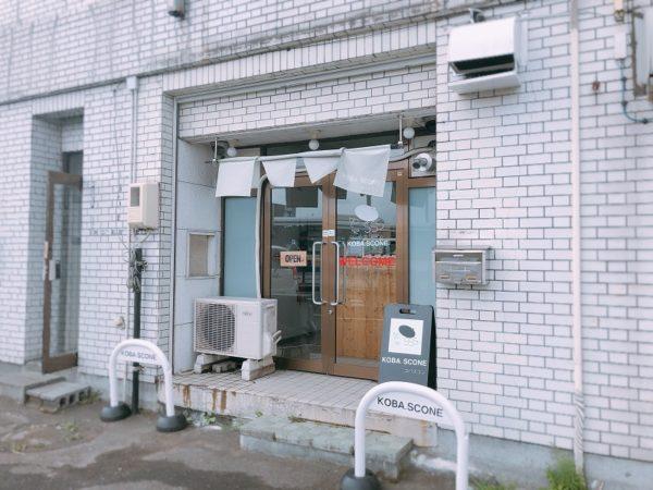 コバスコン札幌