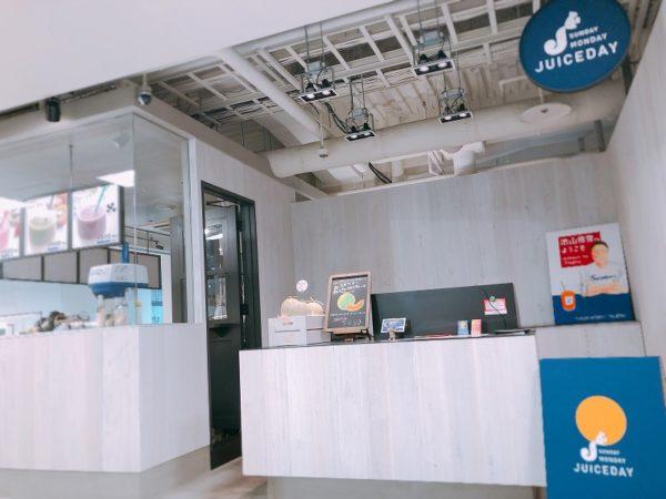 サンデーマンデージュースデー札幌
