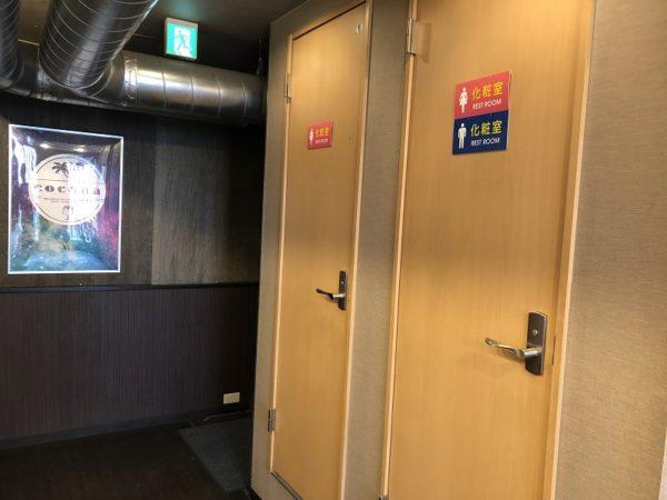 タピオカカフェココナ札幌2階トイレ