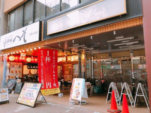 タピオカモミトイ札幌