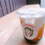 ティーパブリック札幌麻生黒糖タピオカラテ