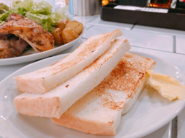 ファーマーズチキン札幌パン