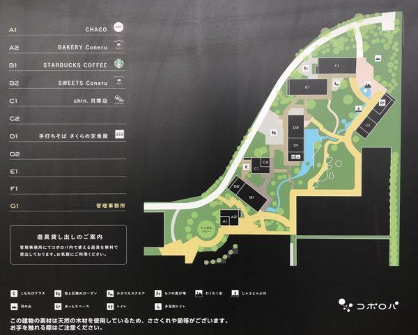 ブランチ札幌月寒マップ