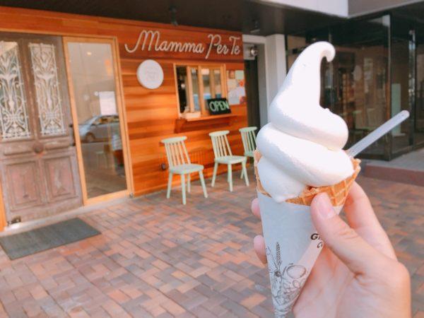 マンマペルテ円山豆乳ソフトクリーム