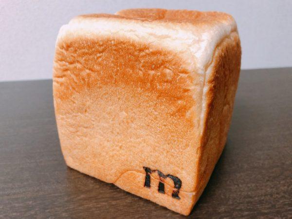 ルミトロン札幌円山食パン2