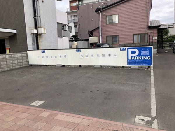六鶴駐車場