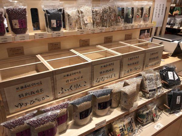 寝かせ玄米いろは札幌駅パセオ米販売