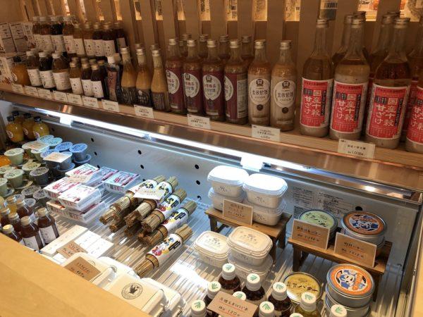 寝かせ玄米いろは札幌駅パセオ納豆チーズ