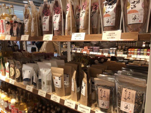 寝かせ玄米いろは札幌駅パセオ茶