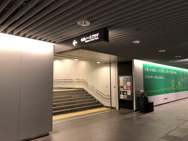札幌ノースプラザチカホ