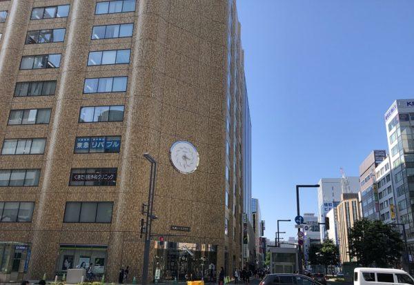 札幌ノースプラザビル