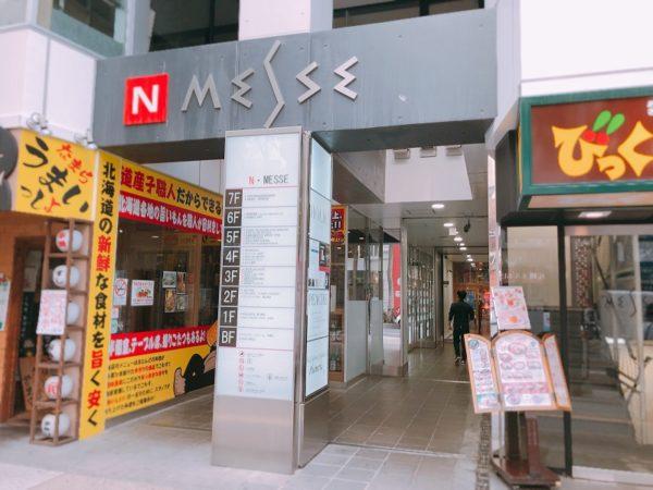 札幌狸小路メッセビル