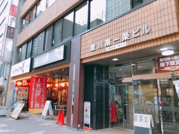 札幌豊川南1条ビル