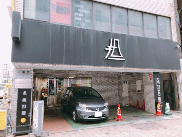 札幌KYビル