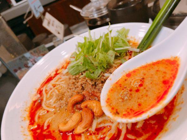 175担々麺スープ