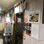 175deno担々麺本店
