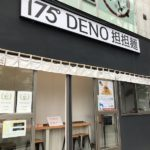 175deno担々麺札幌駅南口店