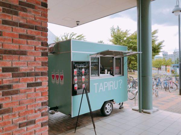 TAPIRU札幌