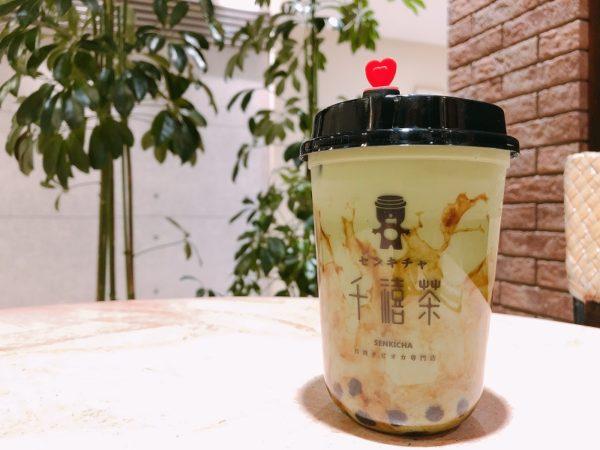 センキチャタピオカ抹茶黒糖ミルク2