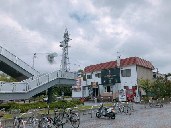 タピオカ琥珀札幌ドーム