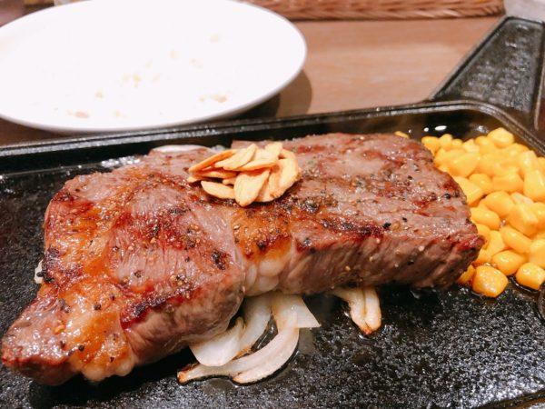ビーフインパクト1000円ステーキ