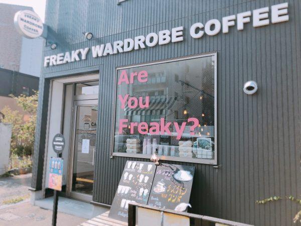 フリーキーワードローブコーヒー札幌