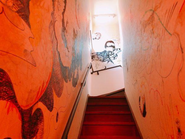 フリーキーワードローブコーヒー階段