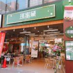 モミトイ札幌