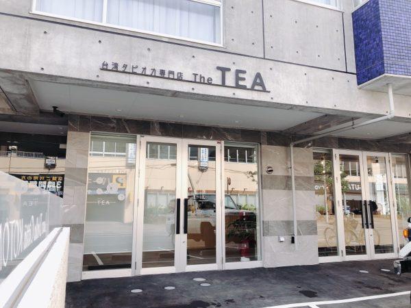 台湾タピオカ専門店the tea琴似