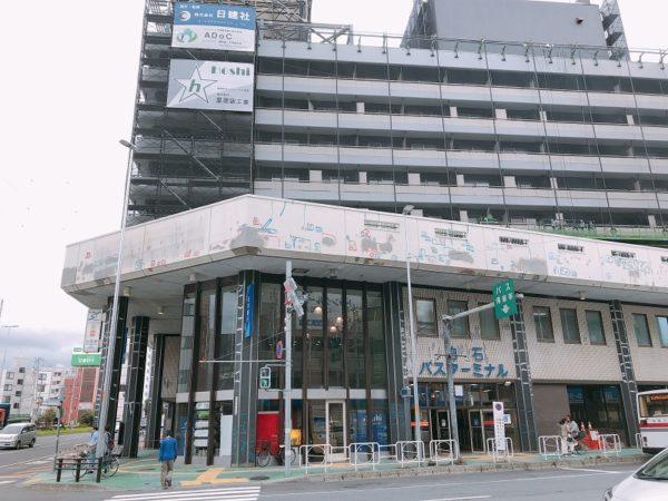 札幌白石バスターミナル