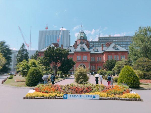 赤レンガ道庁