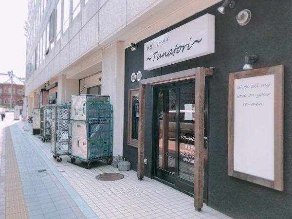 辛いラーメン14札幌南口店開店