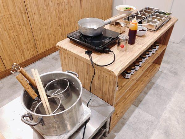 175ラウンジ清田体験型担々麺