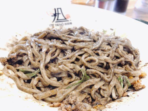 175ラウンジ清田汁なし担々麺