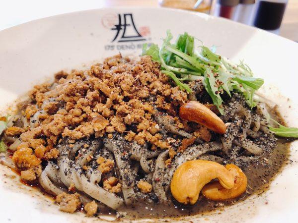 175ラウンジ清田黒ごま担々麺