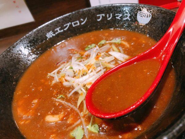 カレーうろんカレーうどんスープ