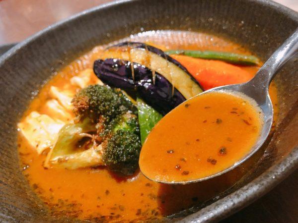 スープカレーラビスープ
