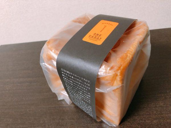 ワンカラット食パン