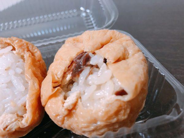 増田いなり肉寿司