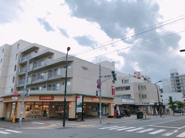 菓匠清閑院札幌円山