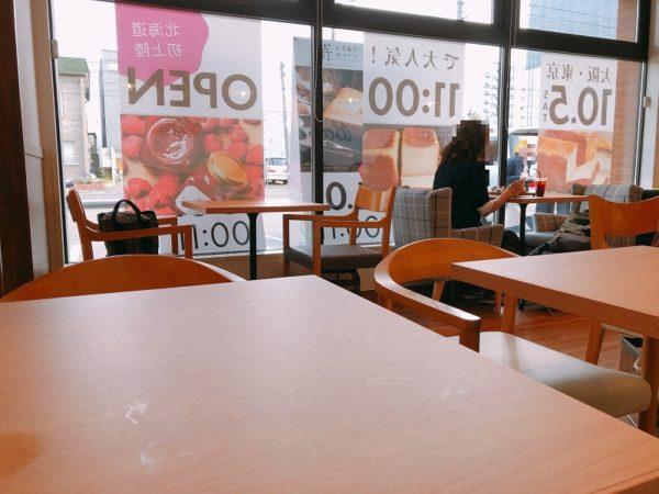 さきもと食パン札幌イートイン