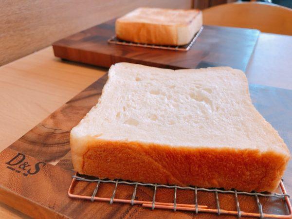 さきもと食パン