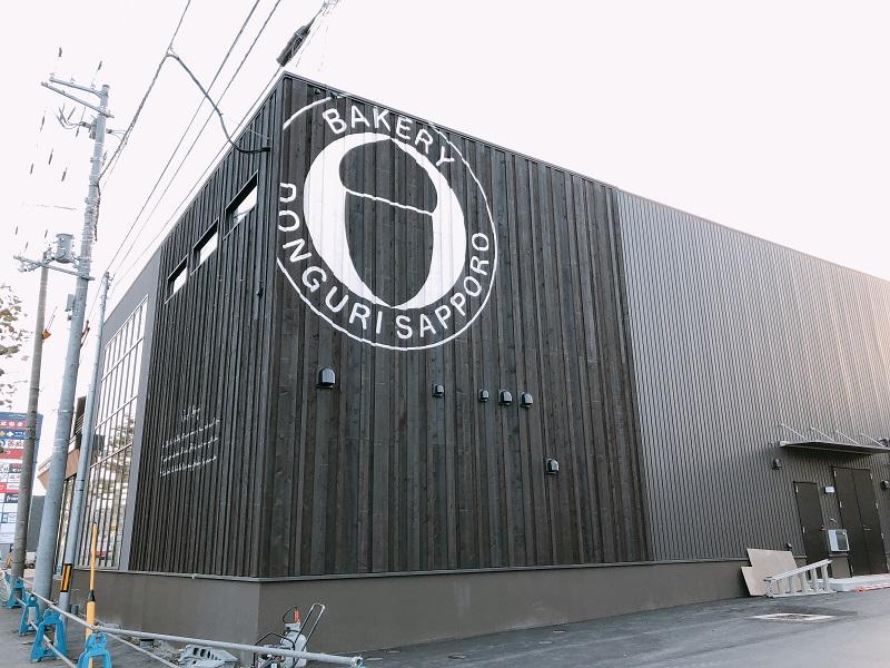 どんぐりアクロスプラザ札幌南22条