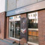 タピオカ琥珀札幌麻生店