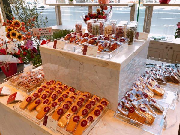 パティスリーフレール札幌焼き菓子
